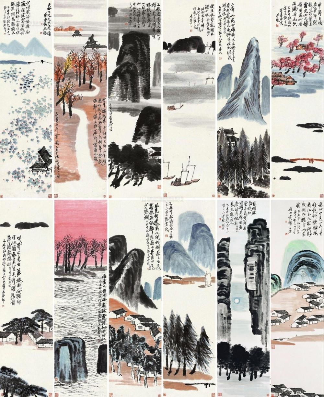 12 Landscape Screens