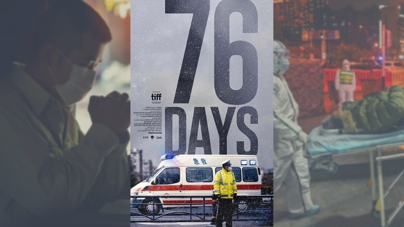 76 Days Movie Banner - Breaking Asia