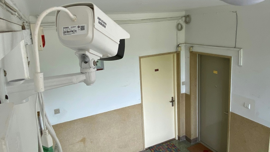 A Camera in Front of a Home in Beijing.afp