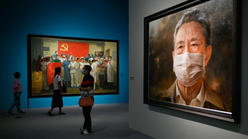 A Propaganda Exhibition in Beijing