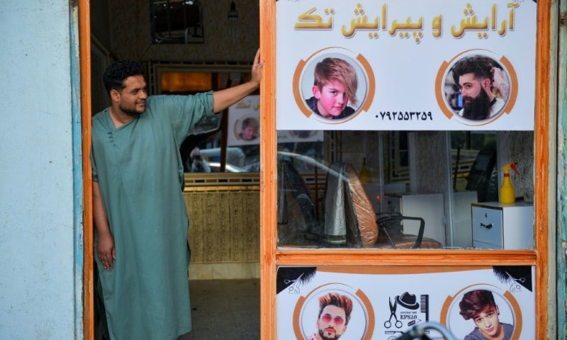 Afghan Barbershop