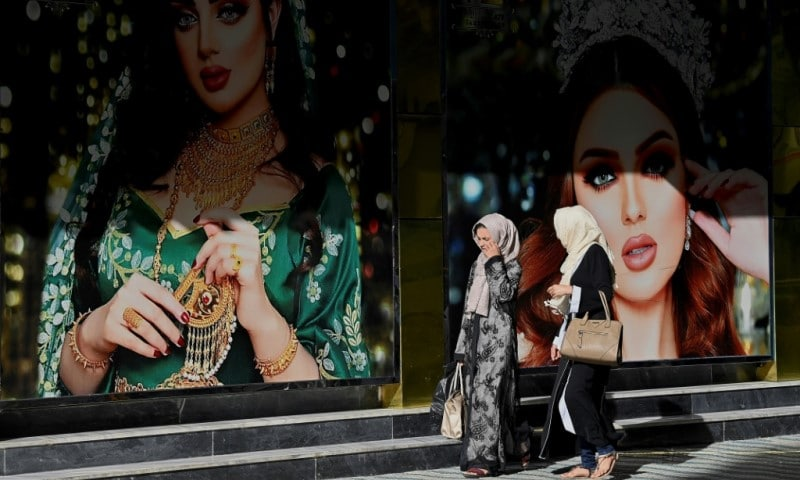 Afghan Beauty Parlors