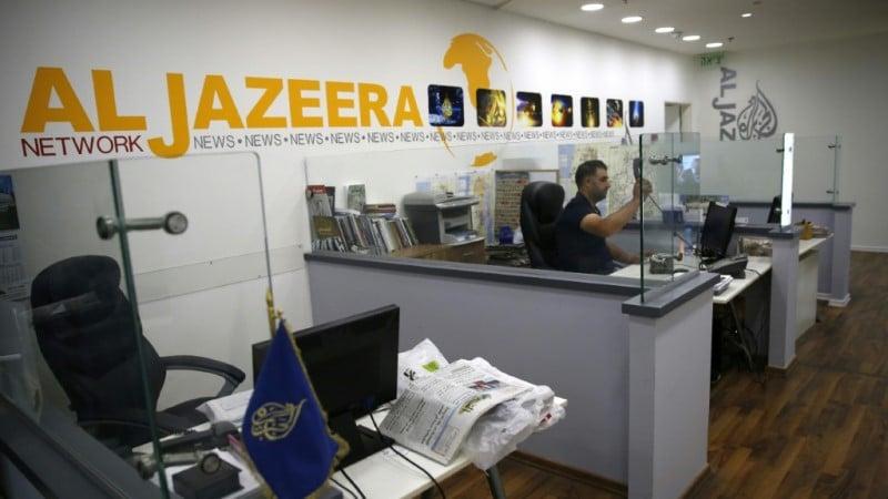 Al-Jazeera to Boost Doha's Image