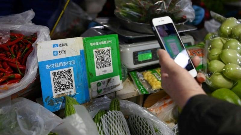 Alipay's QR Code