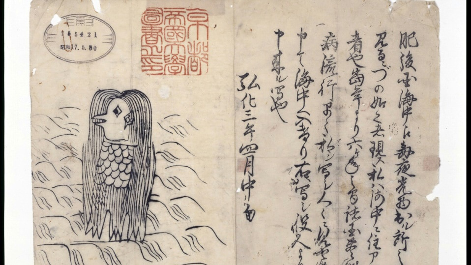 Amabie is Part of Japanese Mystical Monsters Called Yokai.afp