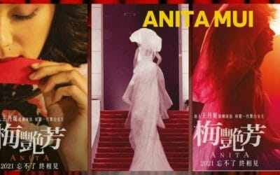 Long-Awaited Anita Mui Biopic to be Released the End of 2021