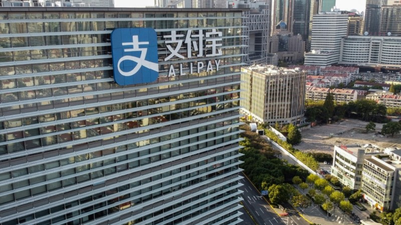 Ant Group's Alipay