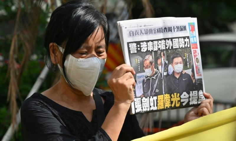 Apple Daily Executive Supporter