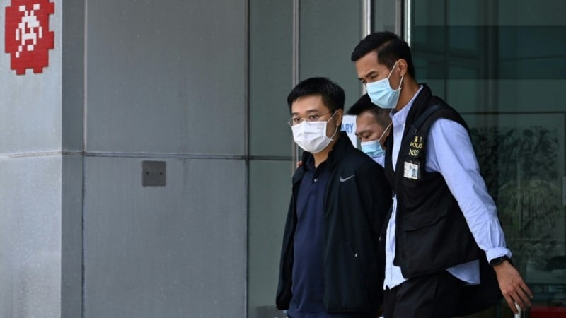 Apple Daily Executives Arrested