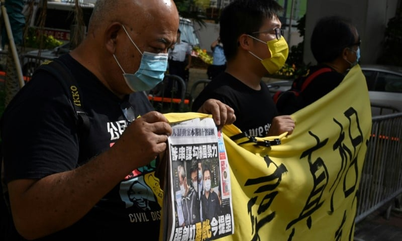 Apple Daily Executives Supporters