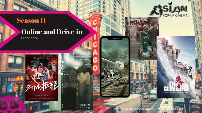 Asian Pop-up Cinema - 11th Season Banner
