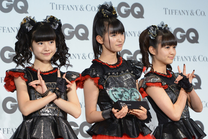 Babymetal Band GQ ceremony