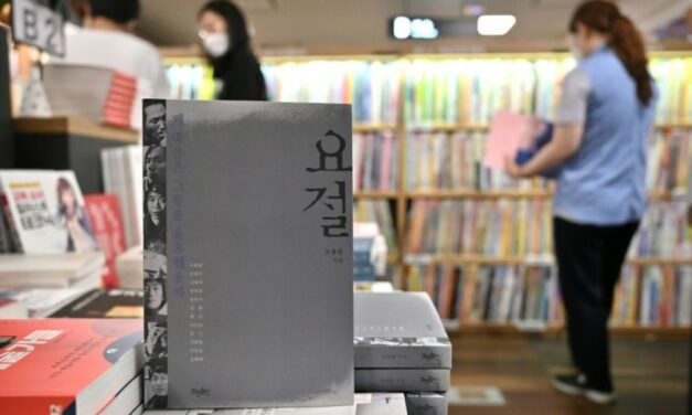 BTS Effect Resurrects Out-of-Print Book on Early Death