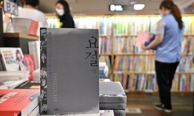 Bestseller Book in South Korea