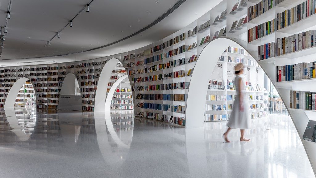 Bookstore - Duoyun Books - Shanghai China - Wutopialab