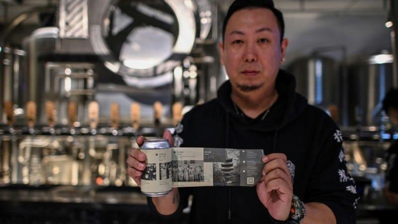 Brewer Wang Fan