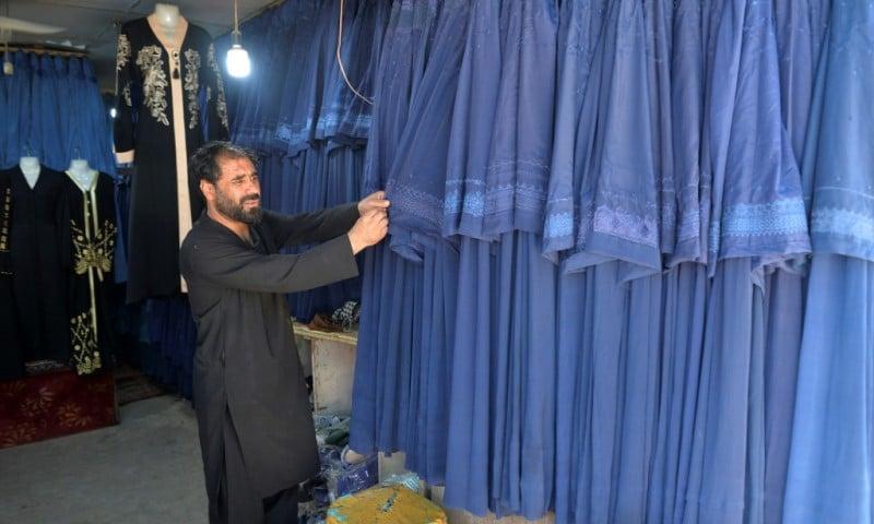 Burqa Sales