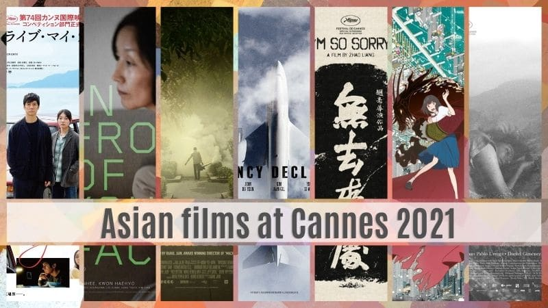 Cannes 2021 - Banner
