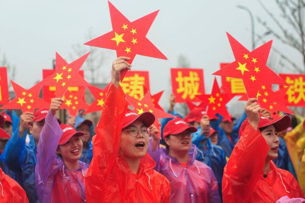 China Anniversary 70th © AFP