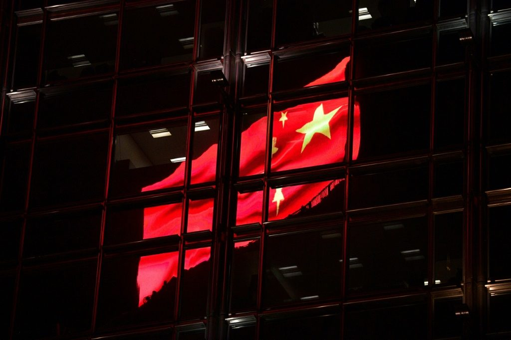 China Blocks News Sites©AFP