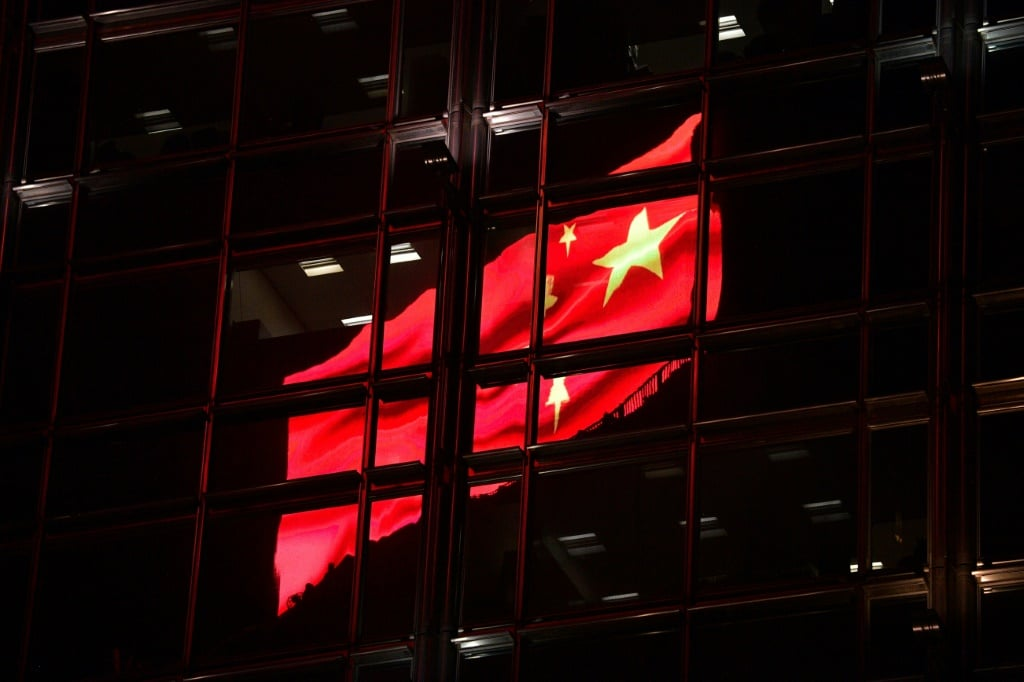 China Blocks News Sites©AFP