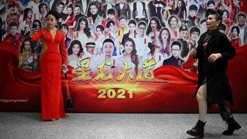 China Elderly Influencers