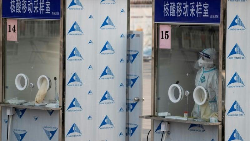 China Mass Testing Campaign