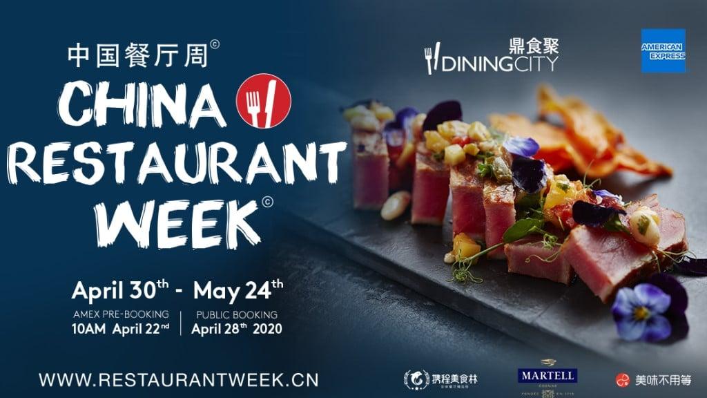 China Restaurant Week 2020