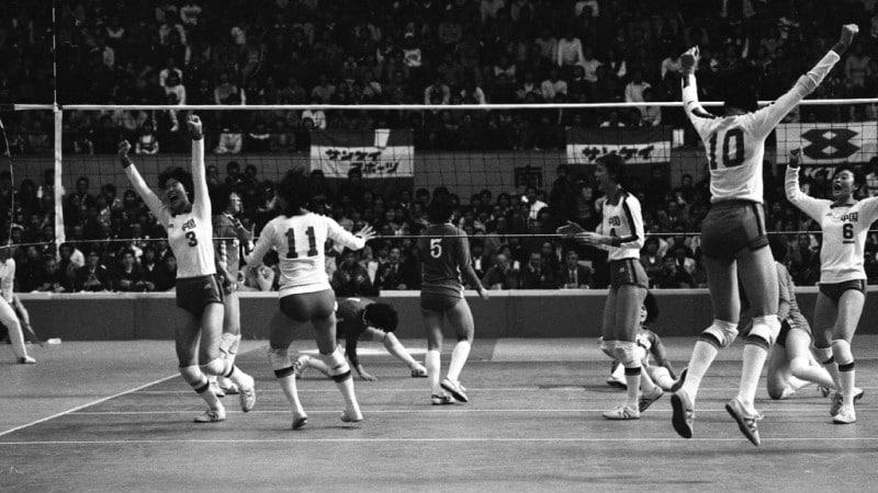 China's 1981 Women's Volleyball