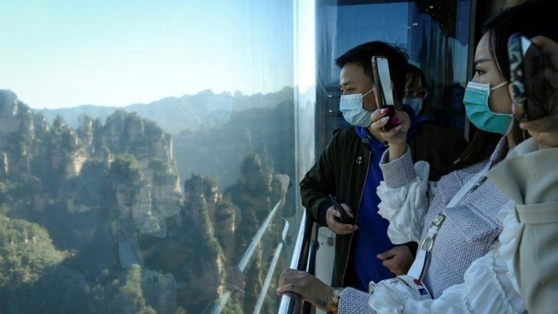 China's Avatar Cliff