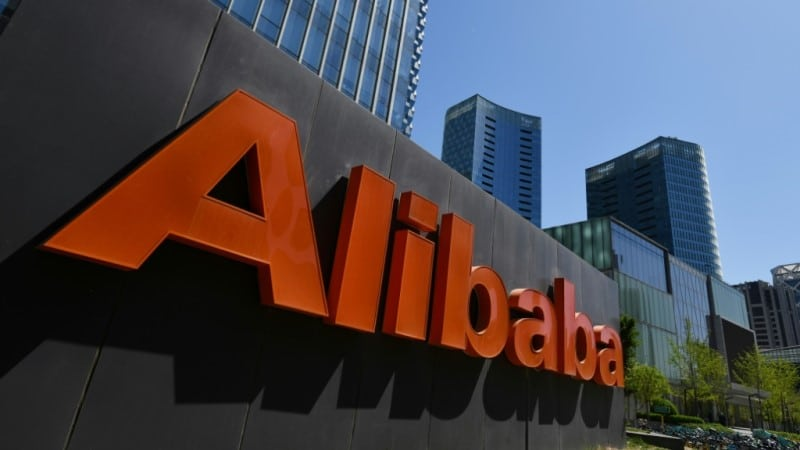 China's Famous Company Alibaba