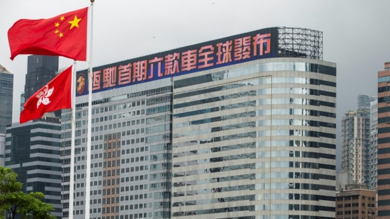 China's Housing Giant Evergrande