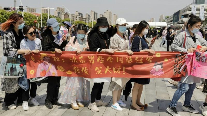 China's Queer Communities