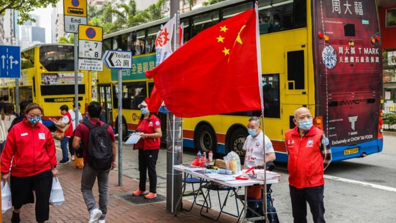 China's national flag in Hong KongChina's national flag in Hong Kong