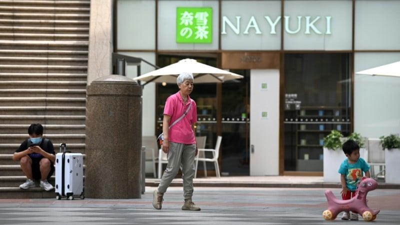 Chinese Bubble Tea Chain Nayuki
