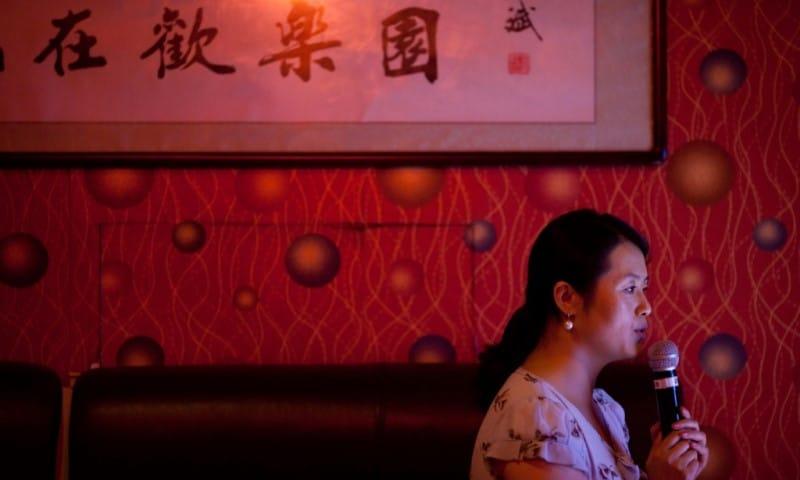 Chinese Karaoke Bars