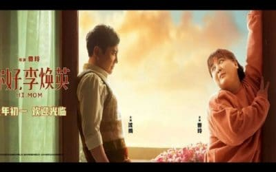 Tear-Jerker Chinese Film 'Hi Mom' Proves Massive Box-Office Success