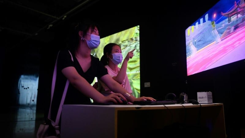 Chinese Online Gamers
