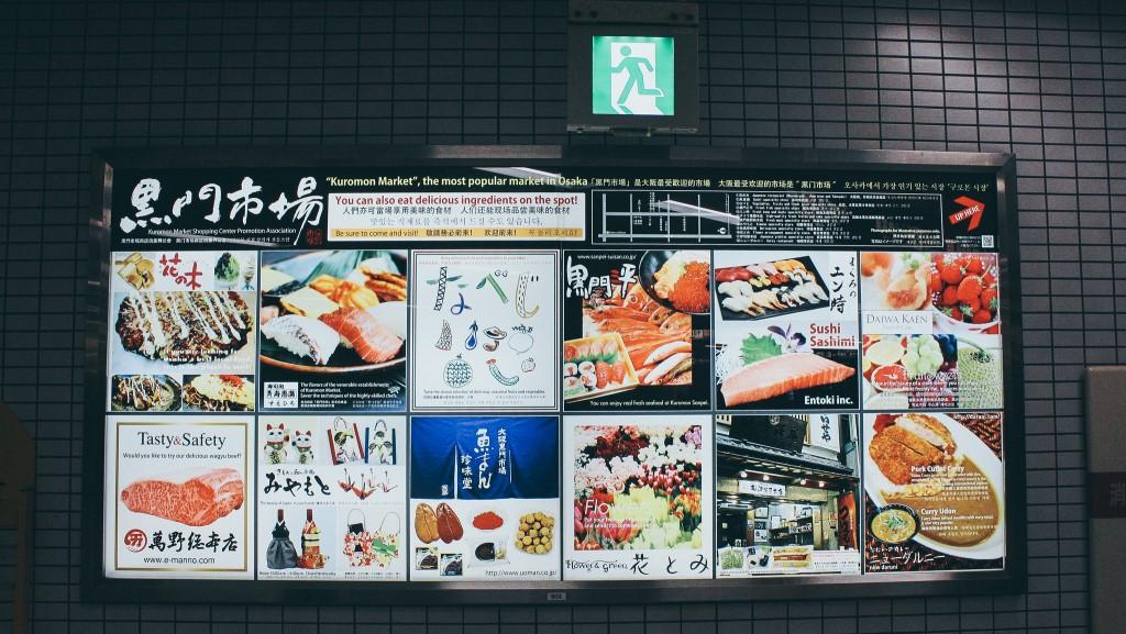 Nippombashi Station, Osaka, Japan