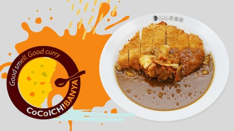 Coco Curry Chain - Banner
