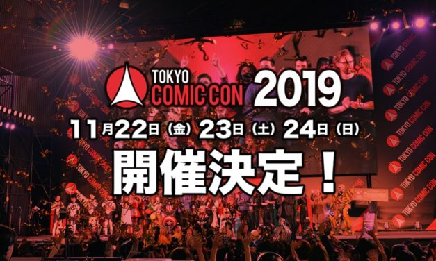 Tokyo Comic Con 2019 to Kick off in November