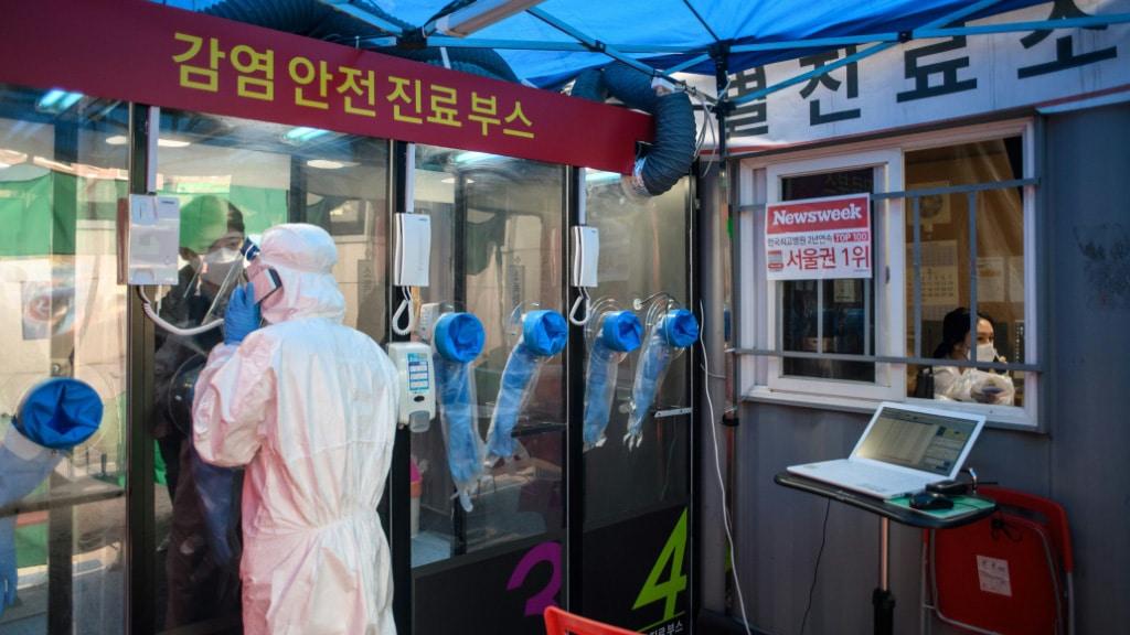 Coronavirus Testing Facility South Korean.afp