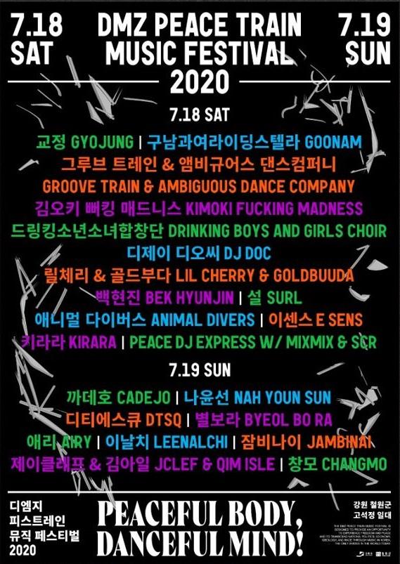 DMZ Peace Train Festival - Lineup