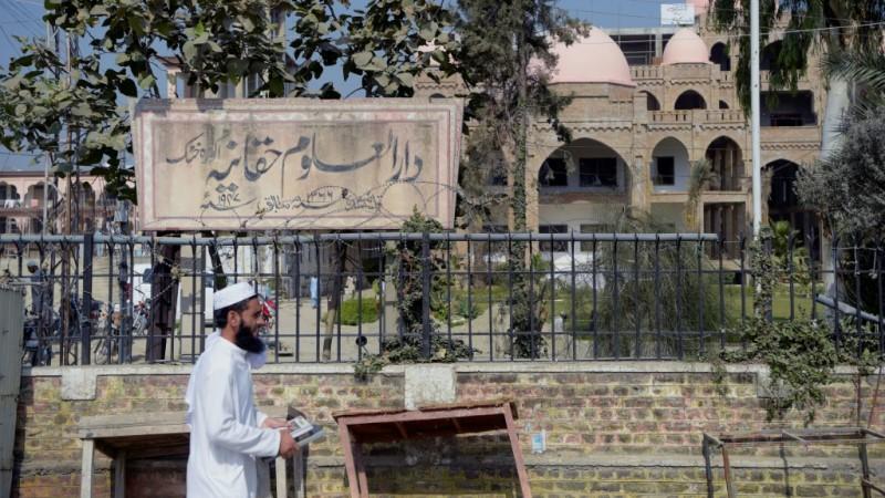 Darul Uloom Haqqania Seminary