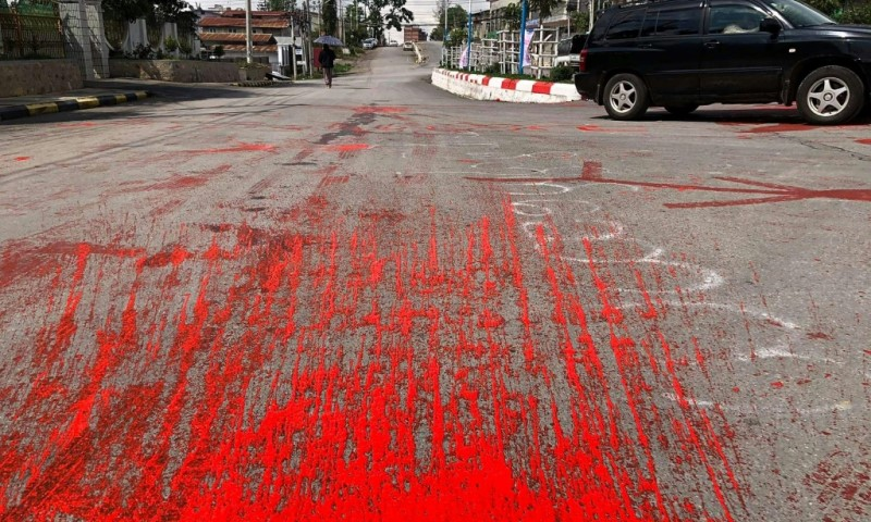 Daubed Road in Myanmar