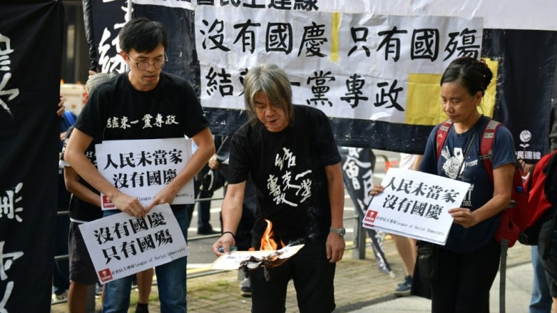 Democracy Campaigner Chan and Leung