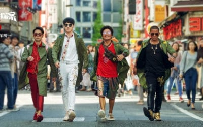 'Detective Chinatown 3' Dominates China's Box Office