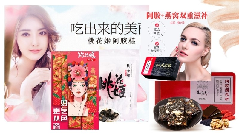 Ejiao - Various Advertising Campaign from China