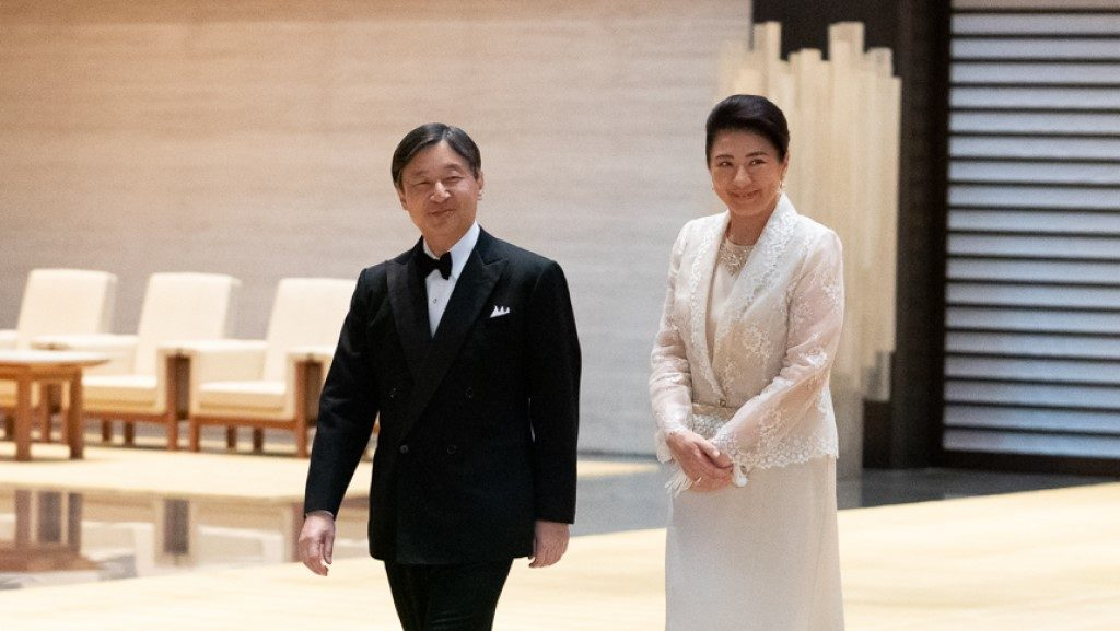 Emperor Naruhito and Empress Masako of Japan
