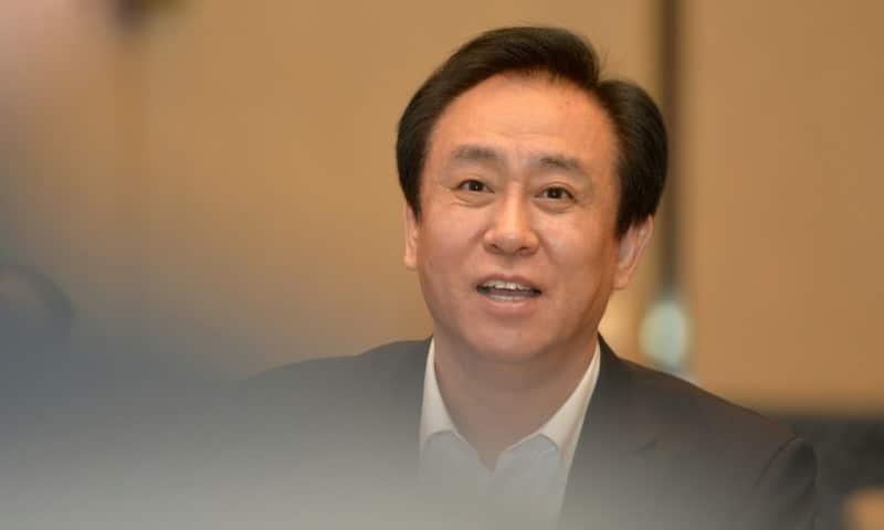Evergrande Boss Xu Jiayin